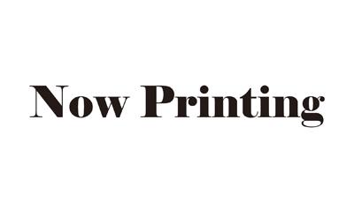 now_printing.jpg